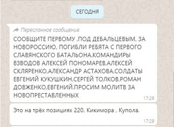 http://forumupload.ru/uploads/000a/e3/16/4/t849520.jpg