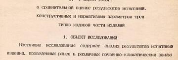 https://forumupload.ru/uploads/000a/e3/16/4140/t245737.jpg