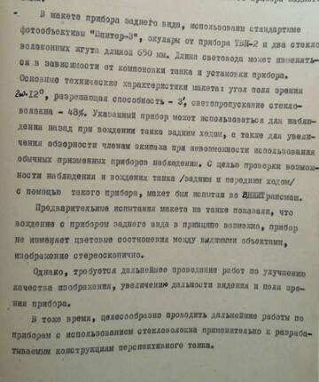 http://forumupload.ru/uploads/000a/e3/16/4140/t401302.jpg