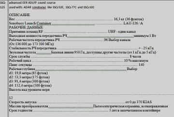 https://forumupload.ru/uploads/000a/e3/16/4396/t11783.jpg
