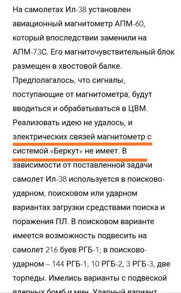 https://forumupload.ru/uploads/000a/e3/16/4396/t211699.jpg