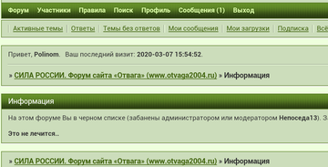 https://forumupload.ru/uploads/000a/e3/16/4396/t370642.png