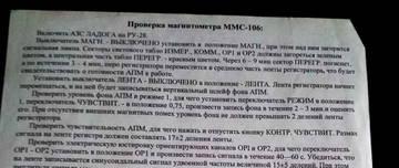 https://forumupload.ru/uploads/000a/e3/16/4396/t40907.jpg
