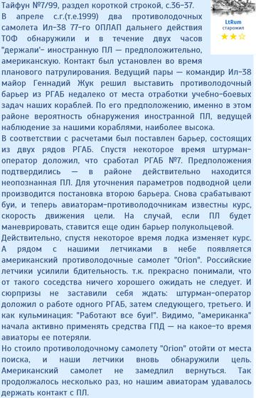https://forumupload.ru/uploads/000a/e3/16/4396/t850173.png