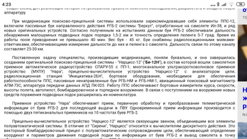 https://forumupload.ru/uploads/000a/e3/16/4396/t867397.png