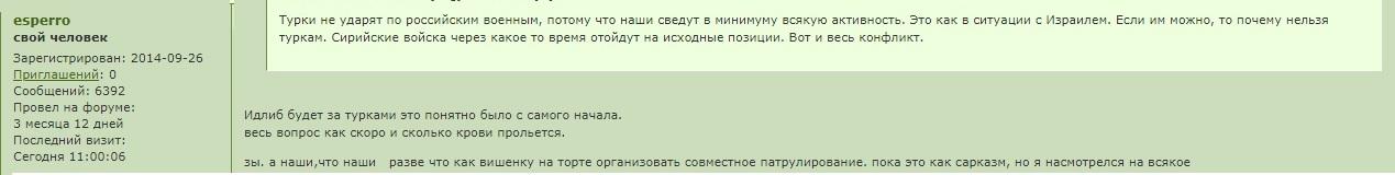 https://forumupload.ru/uploads/000a/e3/16/4571/83423.jpg