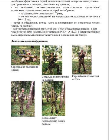 https://forumupload.ru/uploads/000a/e3/16/4601/t163379.png