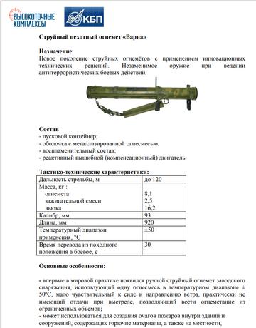 https://forumupload.ru/uploads/000a/e3/16/4601/t211966.png