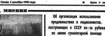 https://forumupload.ru/uploads/000a/e3/16/4661/t68211.png