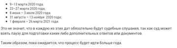 http://forumupload.ru/uploads/000a/e3/16/4661/t92104.png