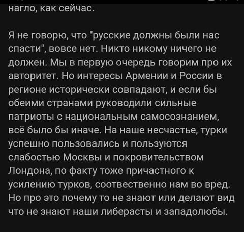 https://forumupload.ru/uploads/000a/e3/16/4698/t412520.jpg