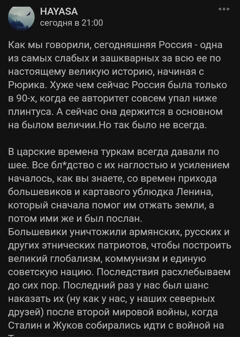 https://forumupload.ru/uploads/000a/e3/16/4698/t468597.jpg