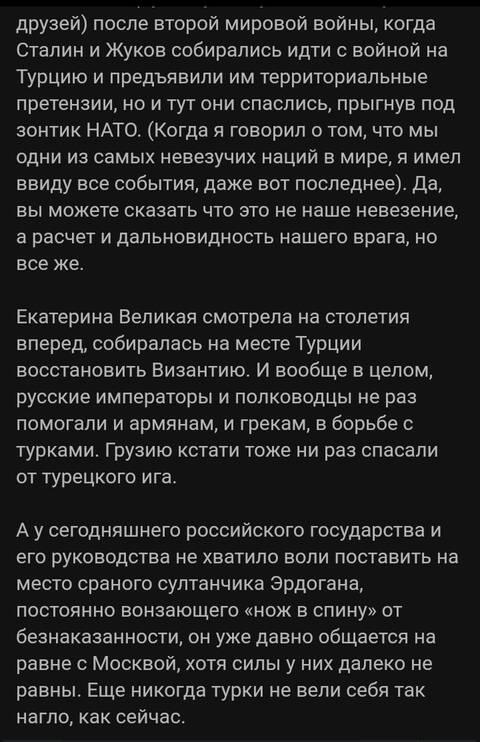 https://forumupload.ru/uploads/000a/e3/16/4698/t604078.jpg