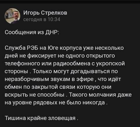 https://forumupload.ru/uploads/000a/e3/16/4698/t668559.jpg