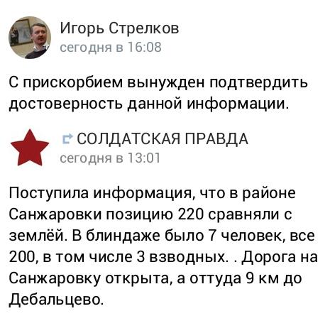 https://forumupload.ru/uploads/000a/e3/16/4698/t711168.jpg
