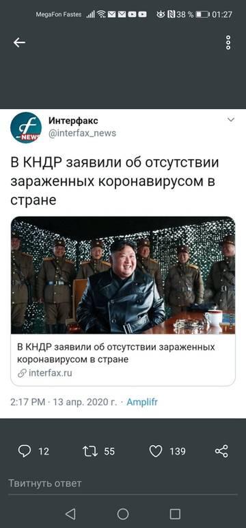 http://forumupload.ru/uploads/000a/e3/16/4762/t446442.jpg