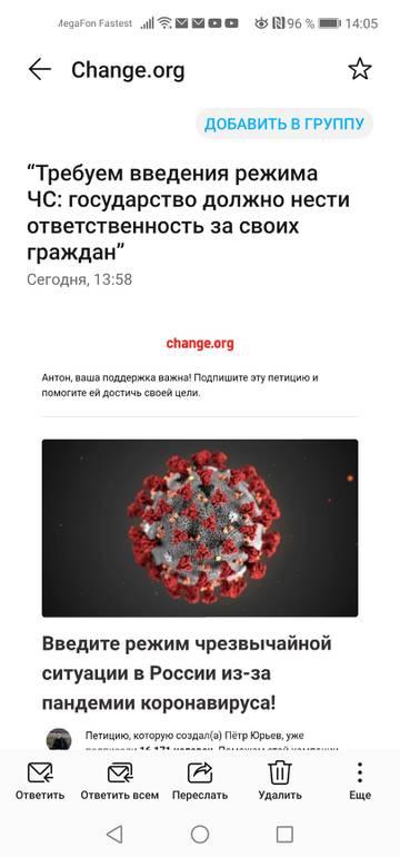 http://forumupload.ru/uploads/000a/e3/16/4762/t522962.jpg