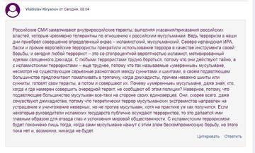 http://forumupload.ru/uploads/000a/e3/16/4778/t314420.jpg