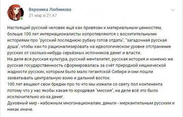 https://forumupload.ru/uploads/000a/e3/16/4778/t453356.jpg