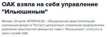 https://forumupload.ru/uploads/000a/e3/16/4807/t300997.jpg