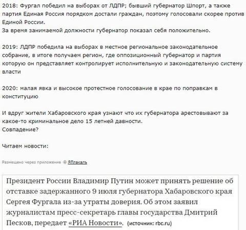 https://forumupload.ru/uploads/000a/e3/16/4807/t674392.jpg