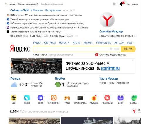 http://forumupload.ru/uploads/000a/e3/16/4807/t955317.jpg