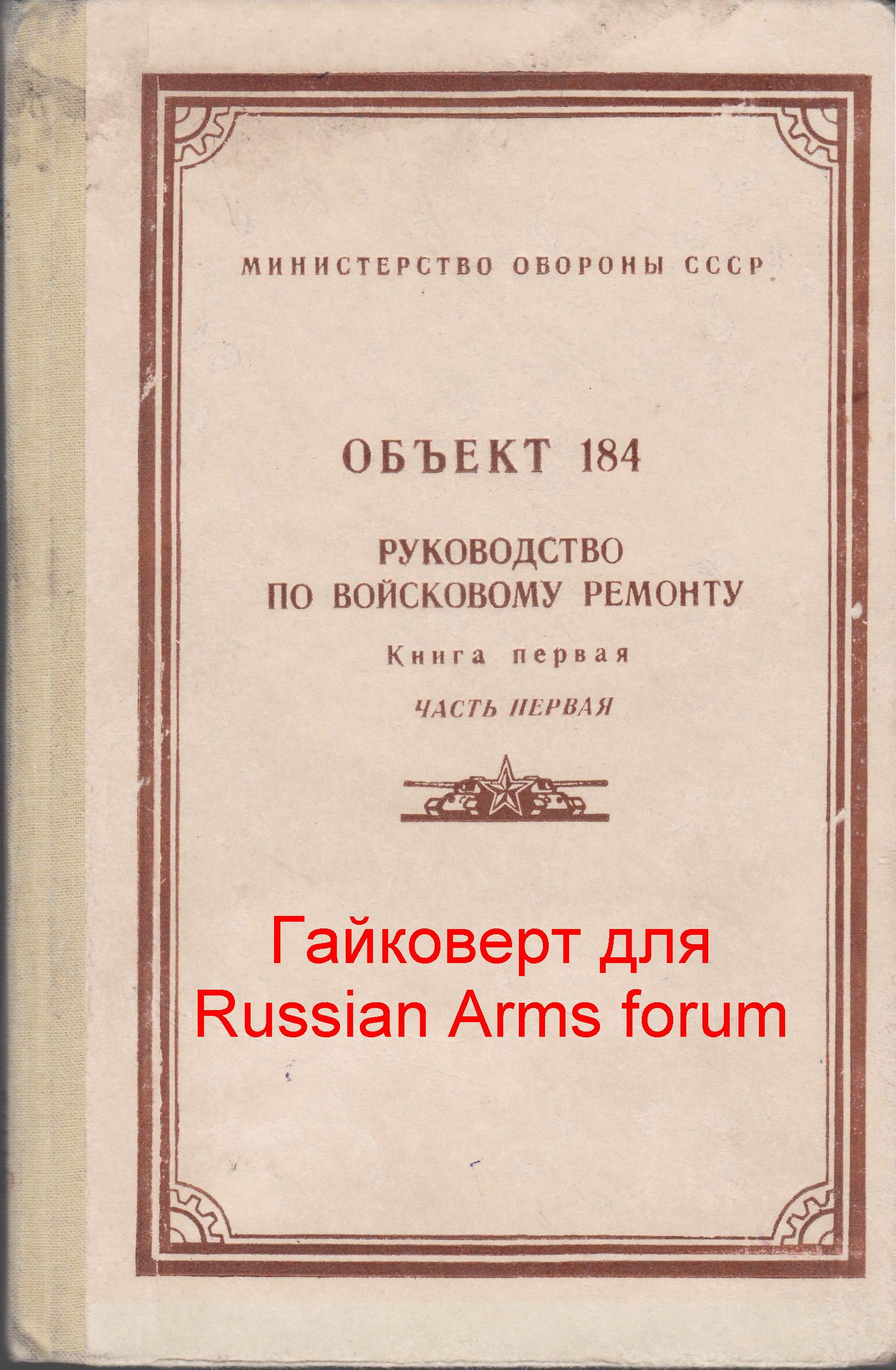 https://forumupload.ru/uploads/000a/e3/16/4809/452879.jpg