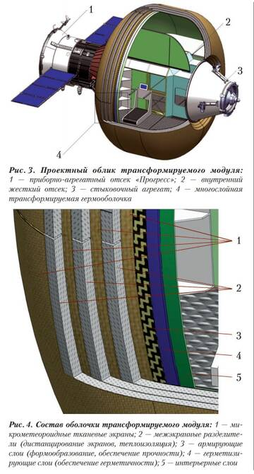 https://forumupload.ru/uploads/000a/e3/16/4875/t58353.jpg