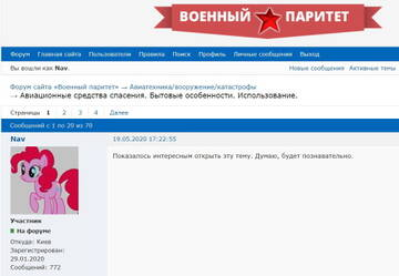 https://forumupload.ru/uploads/000a/e3/16/4887/t139176.jpg