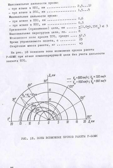 https://forumupload.ru/uploads/000a/e3/16/4887/t153907.jpg