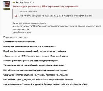 https://forumupload.ru/uploads/000a/e3/16/4887/t206421.jpg