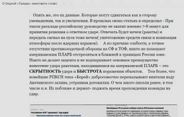 https://forumupload.ru/uploads/000a/e3/16/4887/t212010.jpg