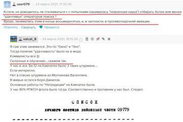 https://forumupload.ru/uploads/000a/e3/16/4887/t263397.jpg