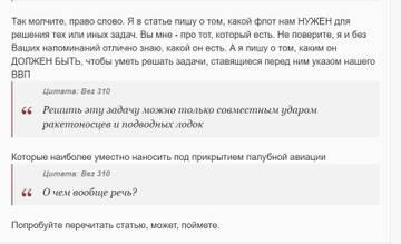 https://forumupload.ru/uploads/000a/e3/16/4887/t308090.jpg