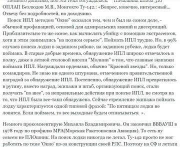 https://forumupload.ru/uploads/000a/e3/16/4887/t31920.jpg