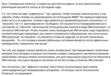 https://forumupload.ru/uploads/000a/e3/16/4887/t346580.jpg