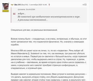 https://forumupload.ru/uploads/000a/e3/16/4887/t369629.jpg