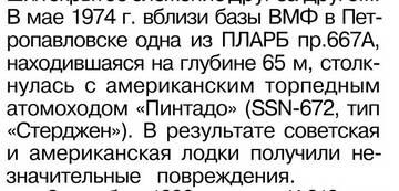 https://forumupload.ru/uploads/000a/e3/16/4887/t381994.jpg