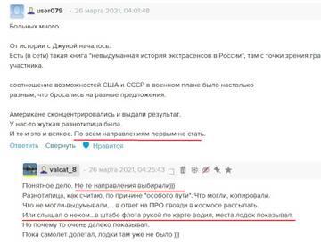 https://forumupload.ru/uploads/000a/e3/16/4887/t387279.jpg