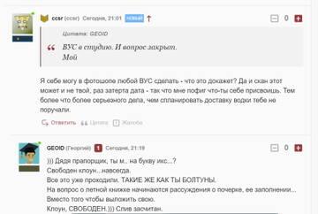 https://forumupload.ru/uploads/000a/e3/16/4887/t474144.jpg