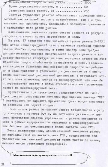 https://forumupload.ru/uploads/000a/e3/16/4887/t481677.jpg