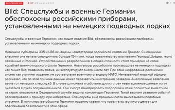 https://forumupload.ru/uploads/000a/e3/16/4887/t547069.jpg