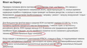 https://forumupload.ru/uploads/000a/e3/16/4887/t582951.jpg