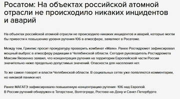 https://forumupload.ru/uploads/000a/e3/16/4887/t596470.jpg