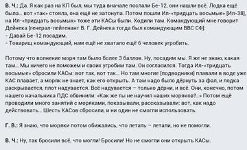 https://forumupload.ru/uploads/000a/e3/16/4887/t620227.png