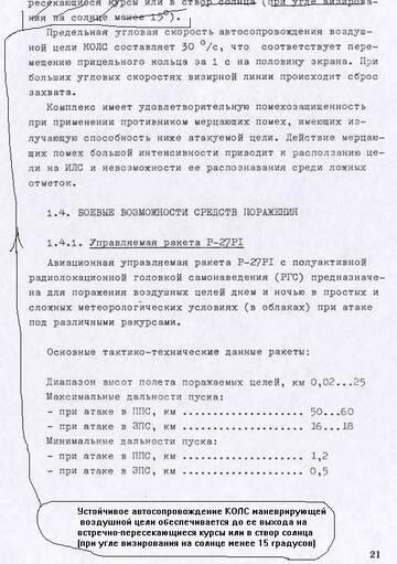 https://forumupload.ru/uploads/000a/e3/16/4887/t673425.jpg