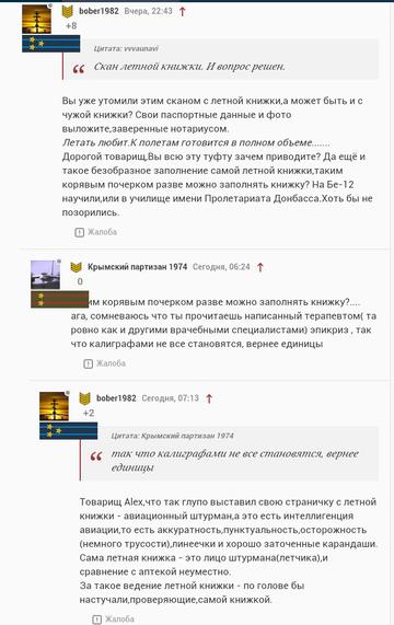 https://forumupload.ru/uploads/000a/e3/16/4887/t688995.png