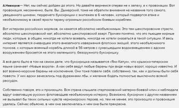 https://forumupload.ru/uploads/000a/e3/16/4887/t73483.jpg