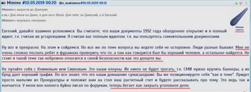 https://forumupload.ru/uploads/000a/e3/16/4887/t738054.jpg