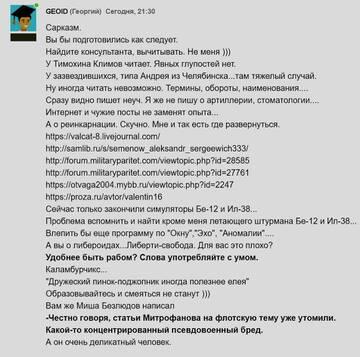 https://forumupload.ru/uploads/000a/e3/16/4887/t762159.jpg